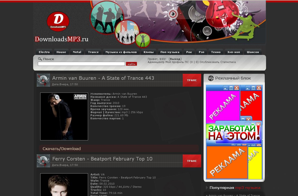 ClubMusic Template For DLE